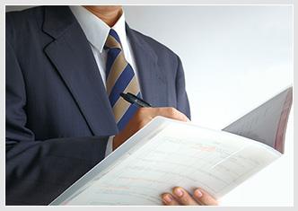 書面添付制度33条の2の添付書面を無料提出